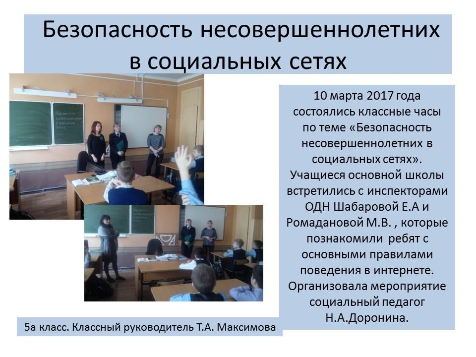 Зарубежные сайты для заработка в интернете на русском языке